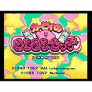 [3DS] Newニンテンドー3DS専用 カービィのきらきらきっず (ダウンロード版)  ※100ポイントまでご利用可