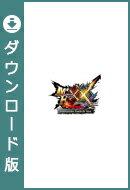 [Switch] モンスターハンターダブルクロス Nintendo Switch Ver. (ダウンロード版)  ※3,000ポイントまでご利用…