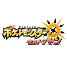 [3DS] ポケットモンスター ウルトラサン (ダウンロード版) ※3,000ポイントまでご利用可