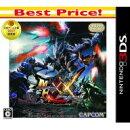 [3DS] モンスターハンターダブルクロス Best Price! (ダウンロード版) ※2,000ポイントまでご利用可