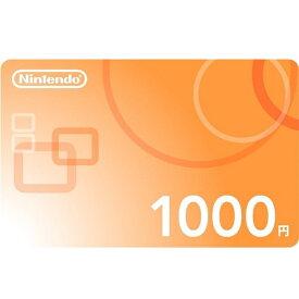 ニンテンドープリペイド番号 1000円 (ダウンロード版) ※300ポイントまでご利用可