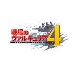 [Switch] 戦場のヴァルキュリア4 (ダウンロード版)