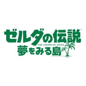 [Switch] ゼルダの伝説 夢をみる島 (ダウンロード版)※3,000ポイントまでご利用可