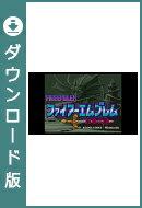 [Wii U] ファイアーエムブレム 紋章の謎 (ダウンロード版)