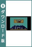 [Wii U] ソロモンの鍵 (ダウンロード版)