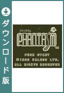 [3DS] ファンタズム (ダウンロード版)