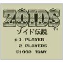 [3DS] ZOIDS ゾイド伝説 (ダウンロード版)