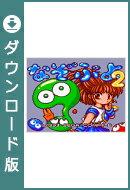 [3DS] なぞぷよ2 (ダウンロード版)
