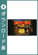 [Wii U] スーパードンキーコング2 ディクシー&ディディー (ダウンロード版)