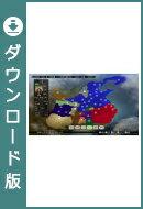 [Wii U] 三國志12 (ダウンロード版)  ※3,000ポイントまでご利用可