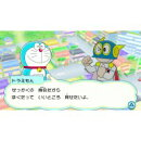 [Wii U] 藤子・F・不二雄キャラクターズ 大集合! SFドタバタパーティー!! (ダウンロード版)  ※3,000ポイント…