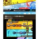 [3DS] 弱虫ペダル 明日への高回転 (ダウンロード版)  ※3,000ポイントまでご利用可