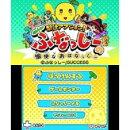 [3DS] 梨汁アクション! ふなっしーの愉快なおはなっしー (ダウンロード版)  ※3,000ポイントまでご利用可