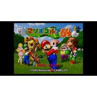 [Wii U] マリオゴルフ64 (ダウンロード版)  ※999ポイントまでご利用可