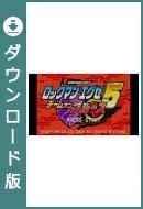 [Wii U] ロックマン エグゼ 5 チーム オブ ブルース (ダウンロード版)