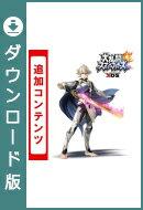 [3DS] 大乱闘スマッシュブラザーズ for Nintendo 3DS 追加コンテンツ カムイ (ダウンロード版)