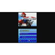 [Wii U] マリオカートDS (ダウンロード版)