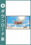 [Wii U] ゼルダの伝説 スカイウォードソード (ダウンロード版)  ※2,000ポイントまでご利用可