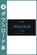 [Wii U] マグマックス (ダウンロード版)