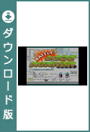 [Wii U] バトルロードランナー (ダウンロード版)