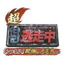 [3DS] 超・逃走中 あつまれ!最強の逃走者たち Welcome Price!! (ダウンロード版)  ※2,000ポイントまでご利用可