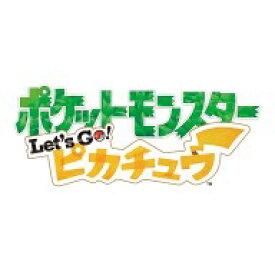 [Switch] ポケットモンスター Let's Go! ピカチュウ (ダウンロード版) ※3,000ポイントまでご利用可