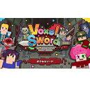 [Switch] Voxel Sword(ボクセルソード) (ダウンロード版)