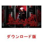 [Switch] Devil May Cry (ダウンロード版)
