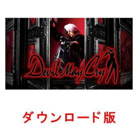 [Switch] Devil May Cry (ダウンロード版)※1,000ポイントまでご利用可