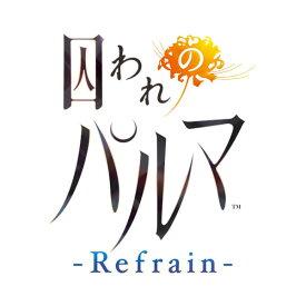 [Switch] 囚われのパルマ Refrain デラックス エディション (ダウンロード版) ※3,000ポイントまでご利用可