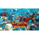 [Switch] カニノケンカ -Fight Crab- (ダウンロード版)※1,000ポイントまでご利用可