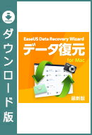 EaseUS Data Recovery Wizard for Mac 11 / 1ライセンス【データ復元/データの誤削除、ストレージの誤フォーマット…