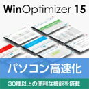 WinOptimizer 15 【PC 高速化&最適化 オールインワンソフト】 / 販売元:Ashampoo Japan