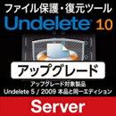 Undelete 10J Server アップグレード