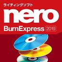 Nero BurnExpress 2019 / 販売元:株式会社 ジャングル
