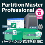 EaseUS Partition Master Professional 13 / 1ライセンス
