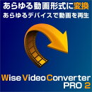 Wise Video Converter PRO V2 1PC【動画変換ソフトウェア / 簡単な操作でお手持ちの動画を再生デバイスに適した形式…