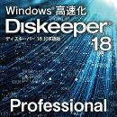 Diskeeper 18J Professional