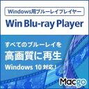 Win Blu-ray Player 2 1ライセンス ダウンロード版 【ブルーレイもDVDも高画質再生/Windows用マルチメディアプレイヤ…