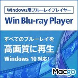 Win Blu-ray Player 2 1ライセンス ダウンロード版 【ブルーレイもDVDも高画質再生/Windows用マルチメディアプレイヤー】