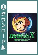 DVDFab X BD&DVD コピー ダウンロード版 / 販売元:株式会社 ジャングル