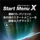 Start Menu X 6 PRO 1ライセンス ダウンロード版 【Windowsスタートメニューのカスタマイズ/グループ化/アクセス…
