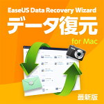 EaseUS Data Recovery Wizard for Mac 12 / 1ライセンス [1ヶ月版]