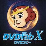 DVDFab X DVD コピー ダウンロード版