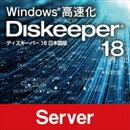 Diskeeper 18J Server