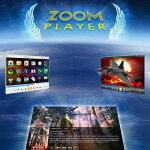 ZOOM PLAYER 15 MAX 1ライセンス