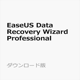EaseUS Data Recovery Wizard 13 Professional 1ライセンス ダウンロード版 [永久版]【データ復旧・復元/誤削除・クラッシュ・誤フォーマットに】