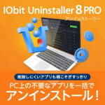 IObit Uninstaller 8 PRO 3ライセンス