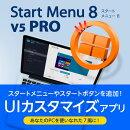 Start Menu 8 v5 PRO 3ライセンス【Windows 10/8.1/8 のスタートメニューを使いなれた Winsdows 7 風のメニューに変…