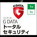 【ポイント10倍】G DATA トータルセキュリティ 1年1台 / 販売元:株式会社 ジャングル